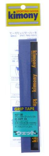 kimony(キモニー) ハイソフトEXグリップテープ ブルー KGT100 BL