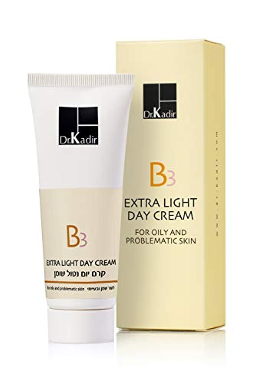 不規則性逆に吸い込むDr. Kadir B3 Extra Light Day Cream for Oily and Problematic Skin 75ml