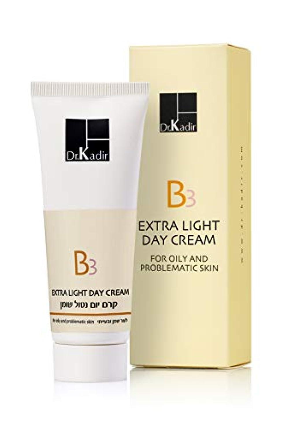 複雑なロータリー作家Dr. Kadir B3 Extra Light Day Cream for Oily and Problematic Skin 75ml