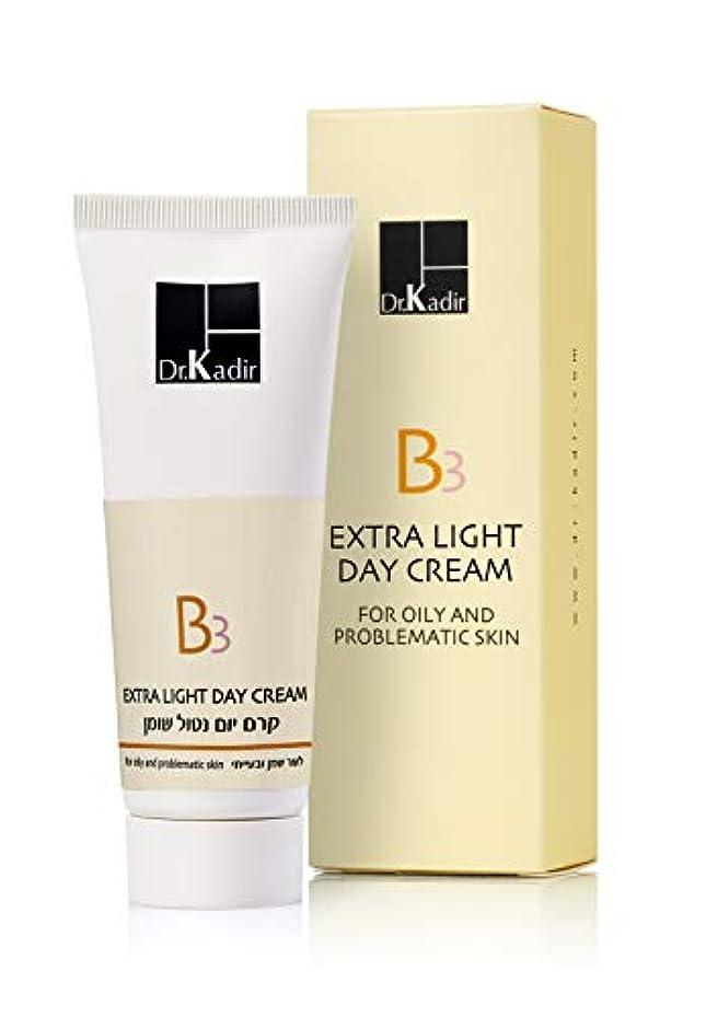 小競り合いほとんどない鏡Dr. Kadir B3 Extra Light Day Cream for Oily and Problematic Skin 75ml