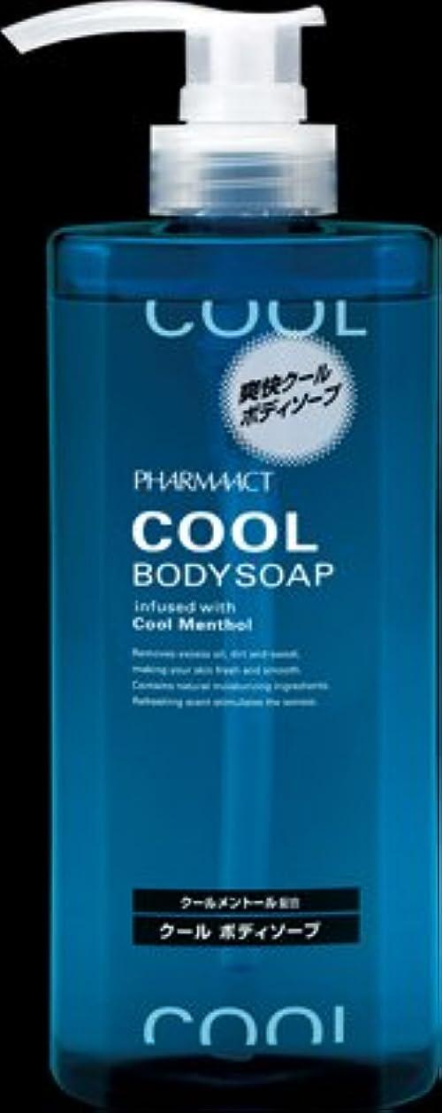 熊野油脂 ファーマアクト クールボディソープ ボトル 600ML 本体 (ボディ石けん)×16点セット (4513574017290)