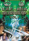 U.W.F. vs 新日本抗争史(1)