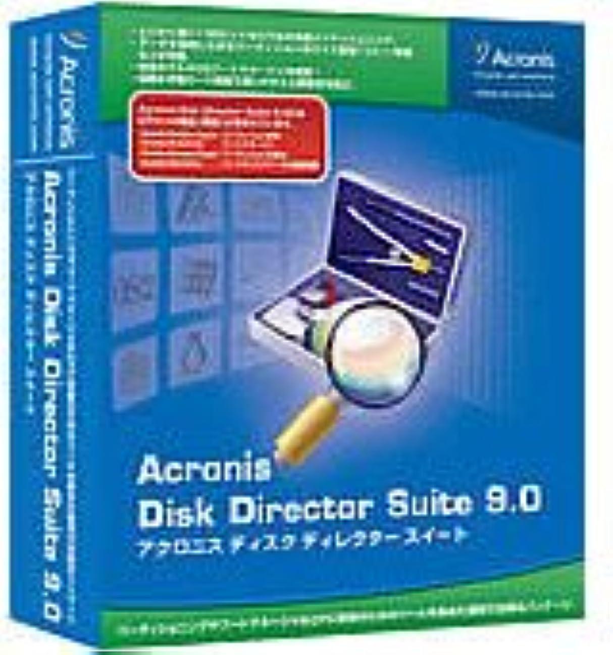 マイルド本物の水差しAcronis Disk Director Suite 10.0