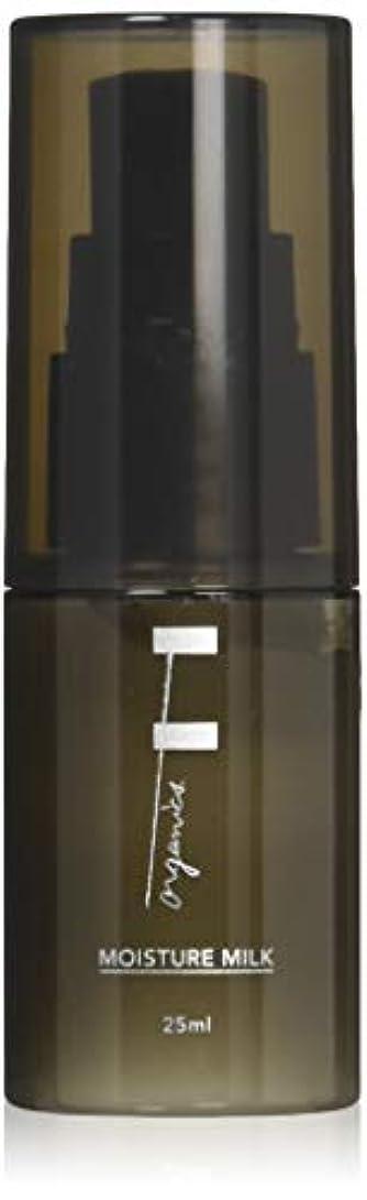 支配的慢良心的F organics(エッフェオーガニック) モイスチャーミルク 25ml