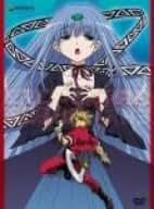 エレメンタル ジェレイド アニメ化記念DVD-序唱-〈初回限定生産〉