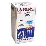 【第3類医薬品】ビタホワイトプラス「クニヒロ」 240錠