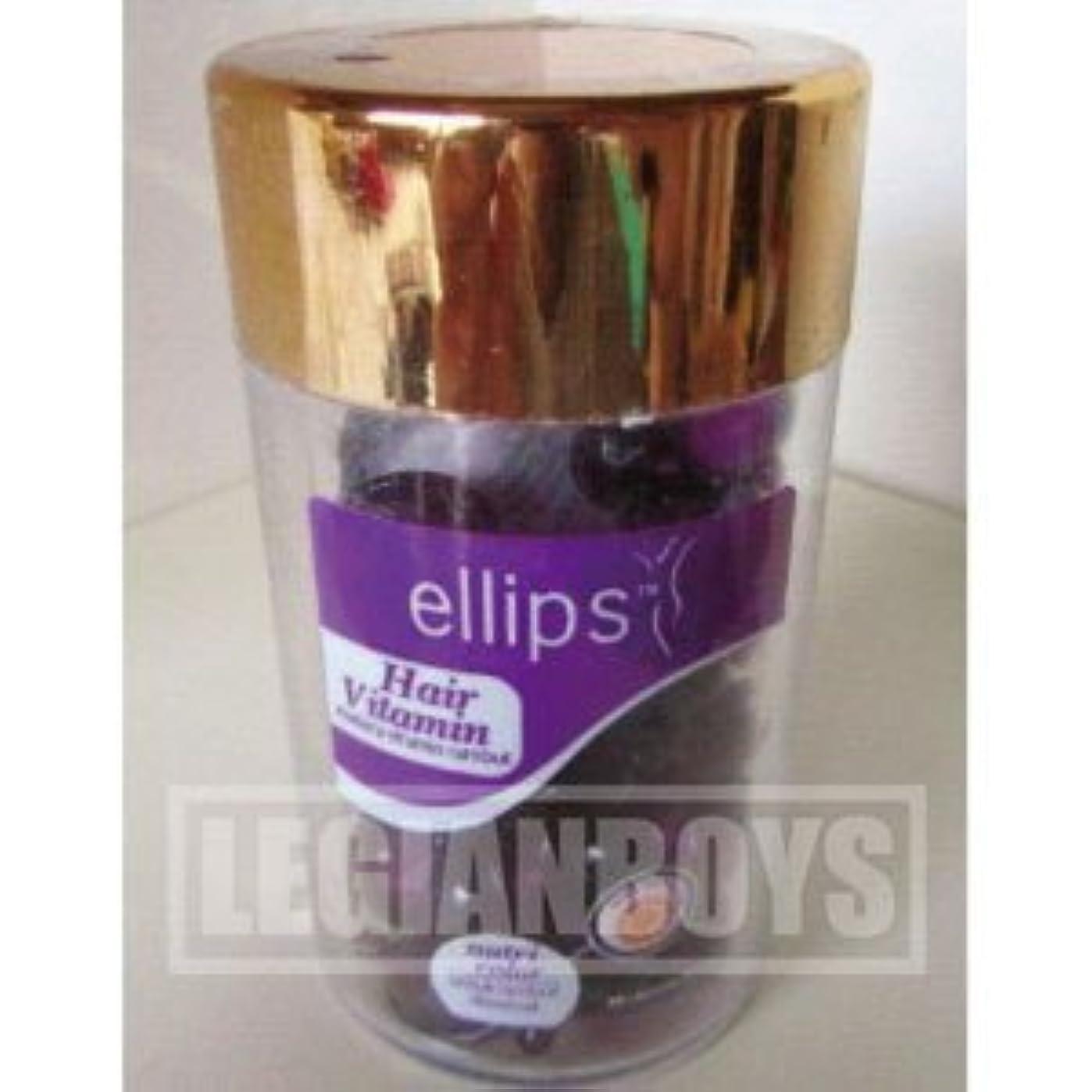 バリ島 !エリプス?ヘアビタミン【紫】カラーリングヘアケア*販売中* ellips Hair Vitamin