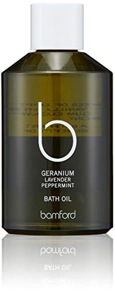 賠償パシフィック配当bamford(バンフォード) ゼラニウムバスオイル 入浴剤 250ml