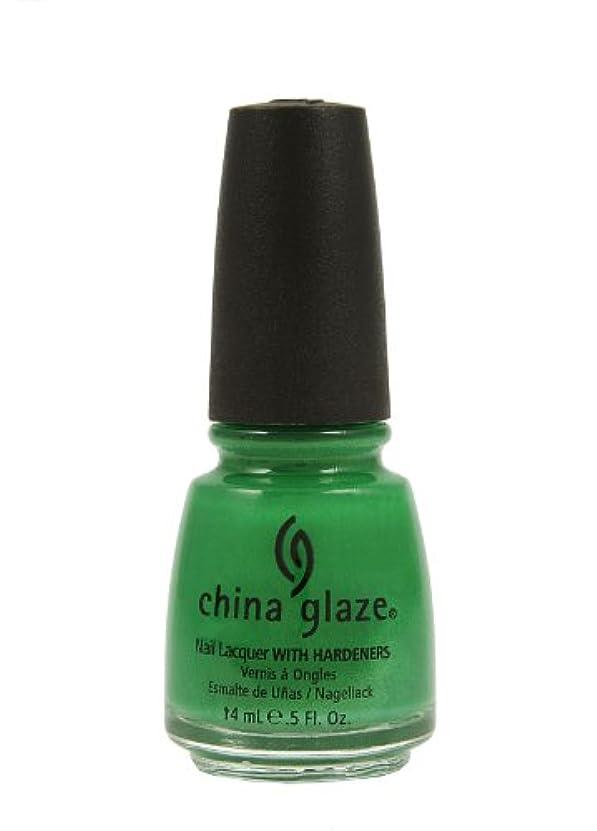 なぞらえるマチュピチュ空の[China Glaze] 80901 ペーパー?チェイシング (Kicks)