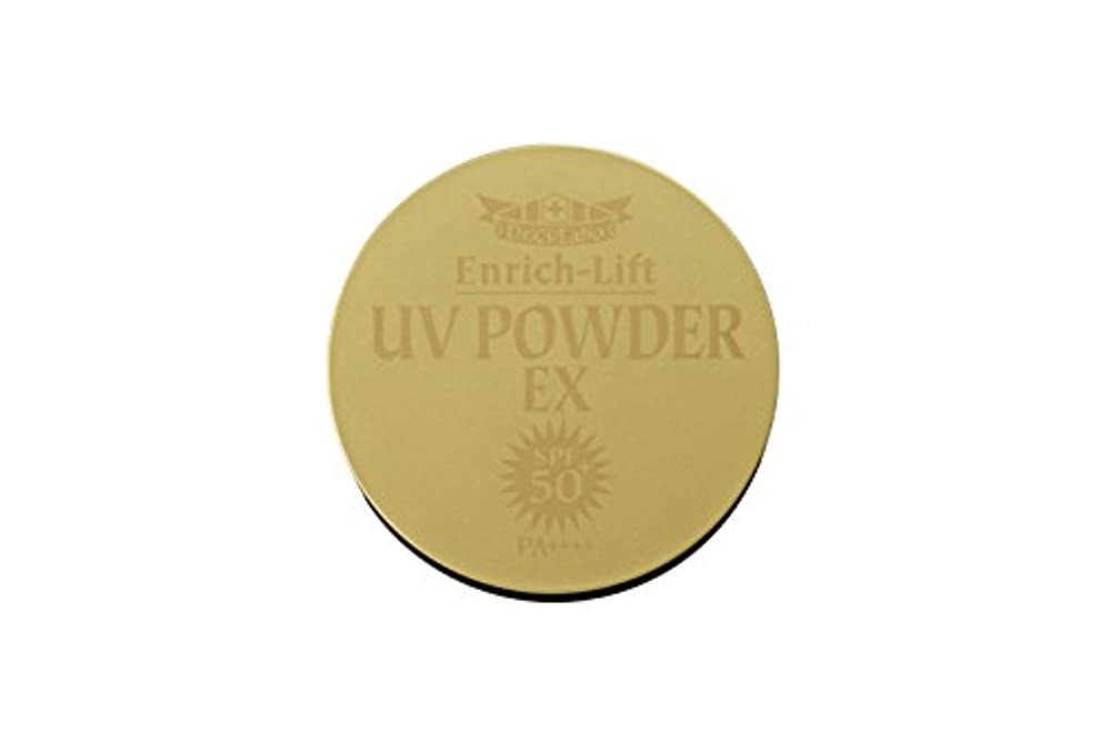 狂乱シリング摘むドクターシーラボ エンリッチリフト UVパウダー EX50+ 日焼け止め ルーセントパウダー