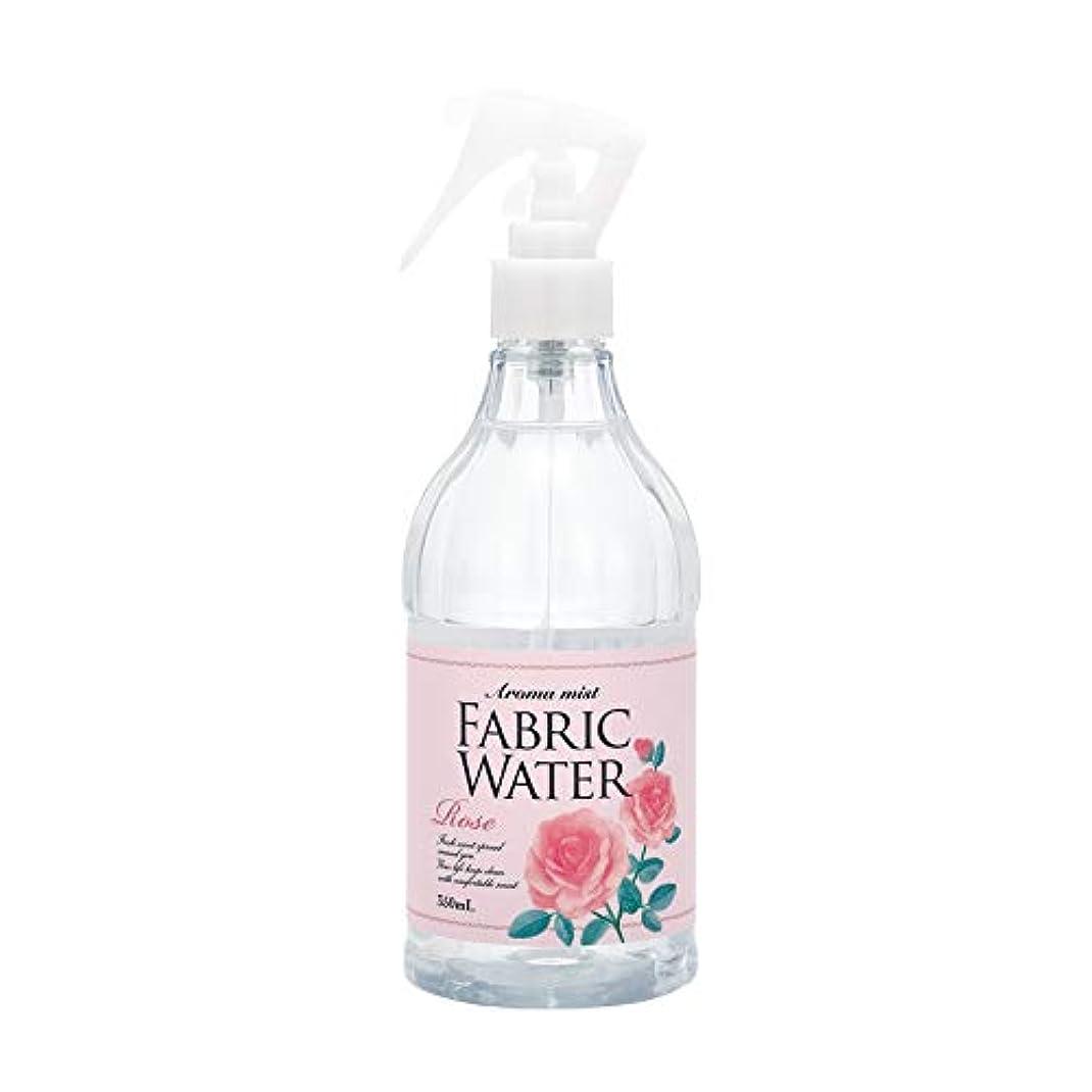 機械ボード宝石(美健)BIKEN 自然由来成分で消臭?除菌。ファブリックウォーター ローズ