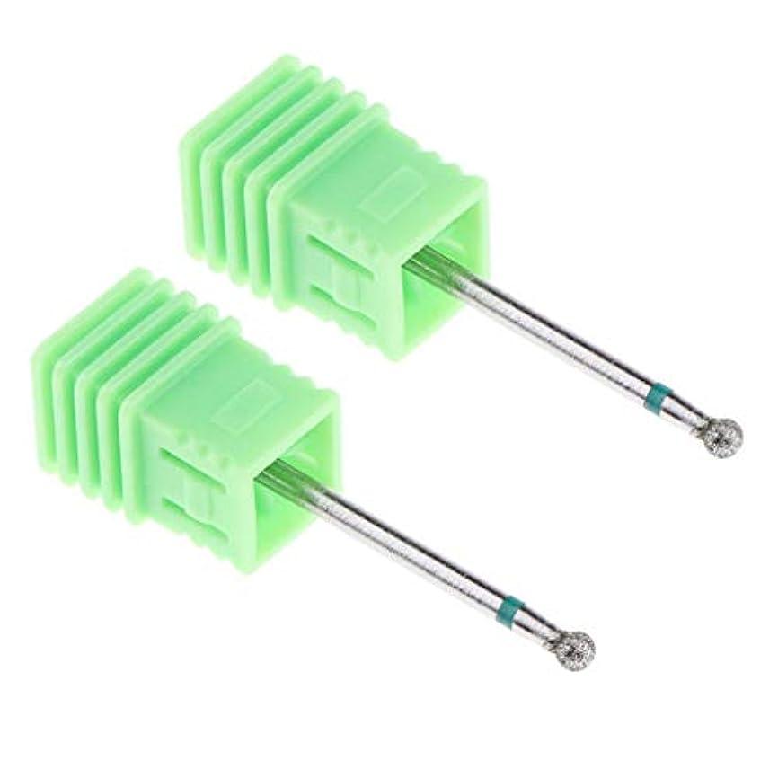 微妙交差点役立つSM SunniMix ネイルドリルビット マニキュア ネイル 研削工具 ネイルアートファイル 耐摩耗性 耐腐食性 高硬度