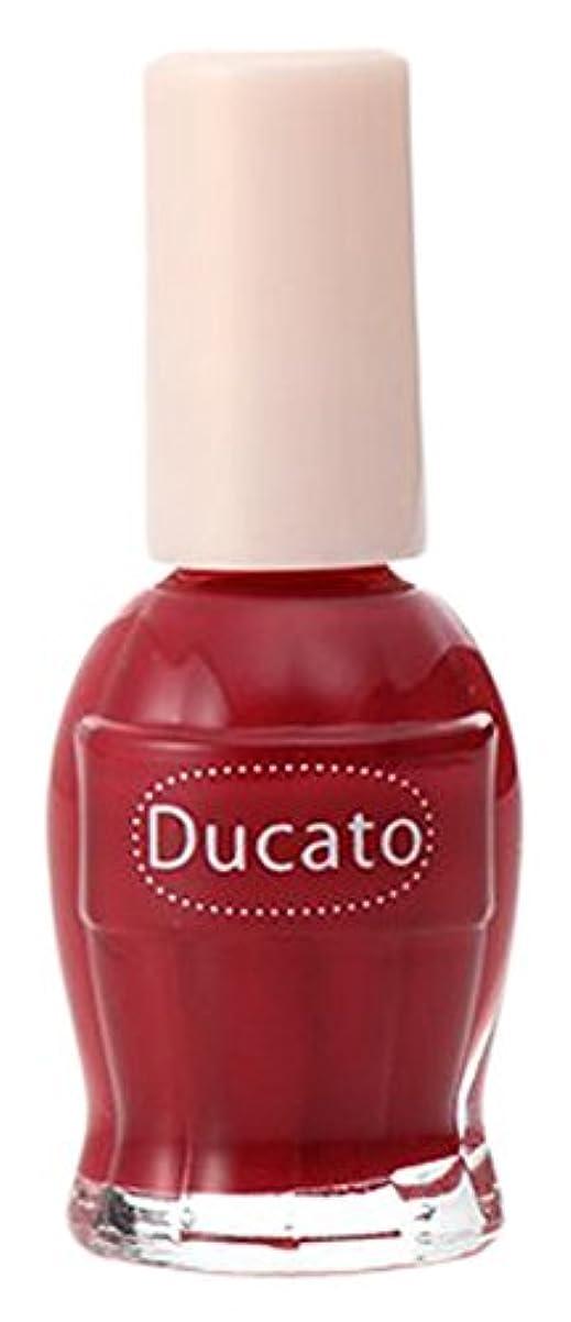 洗うささいなピラミッドデュカート ナチュラルネイルカラー N46 My Valentine