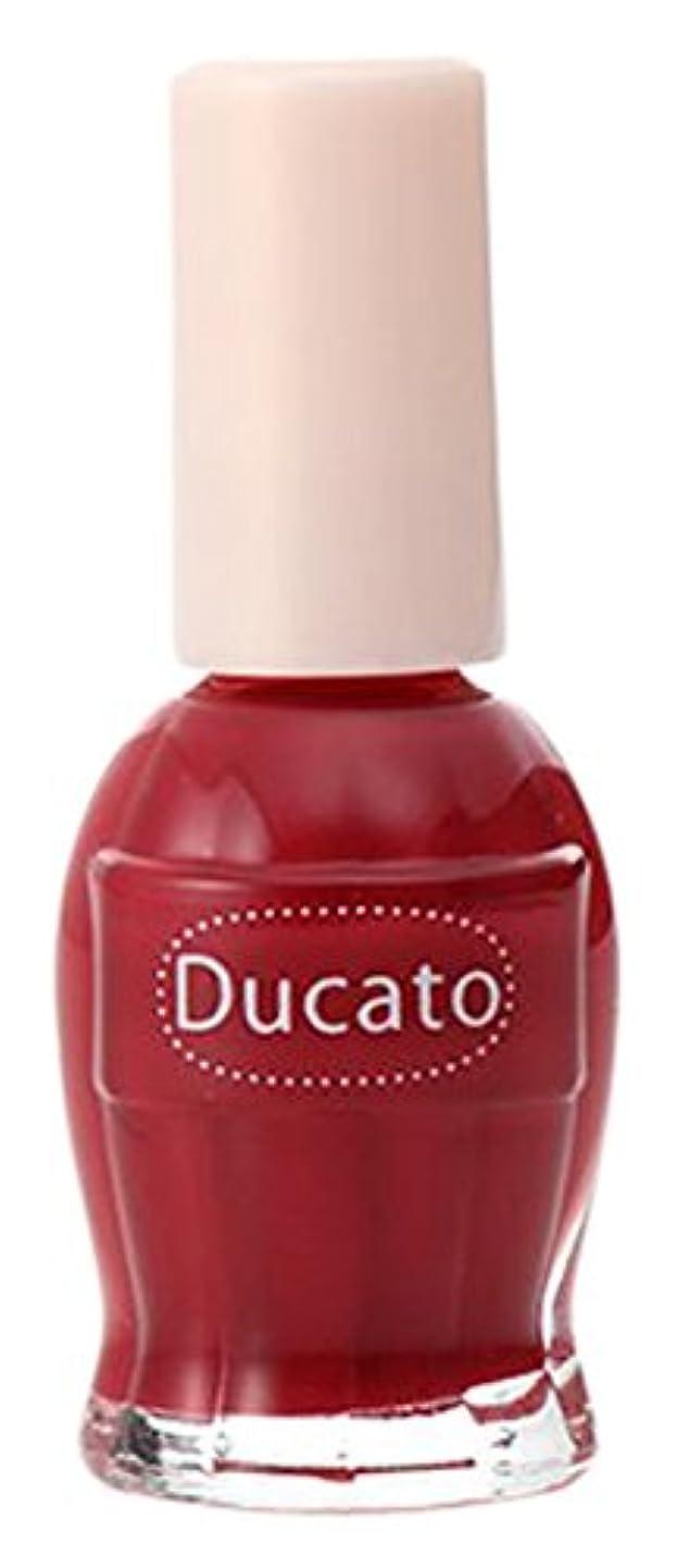 発疹以前は広範囲デュカート ナチュラルネイルカラー N46 My Valentine