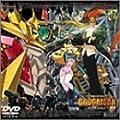 勇者王ガオガイガーFINAL VOL.07 「超勇者黙示録」 [DVD]