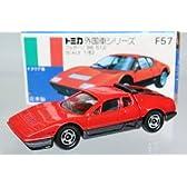 トミカ 青箱 F57 フェラーリ BB 512 1/62 日本製