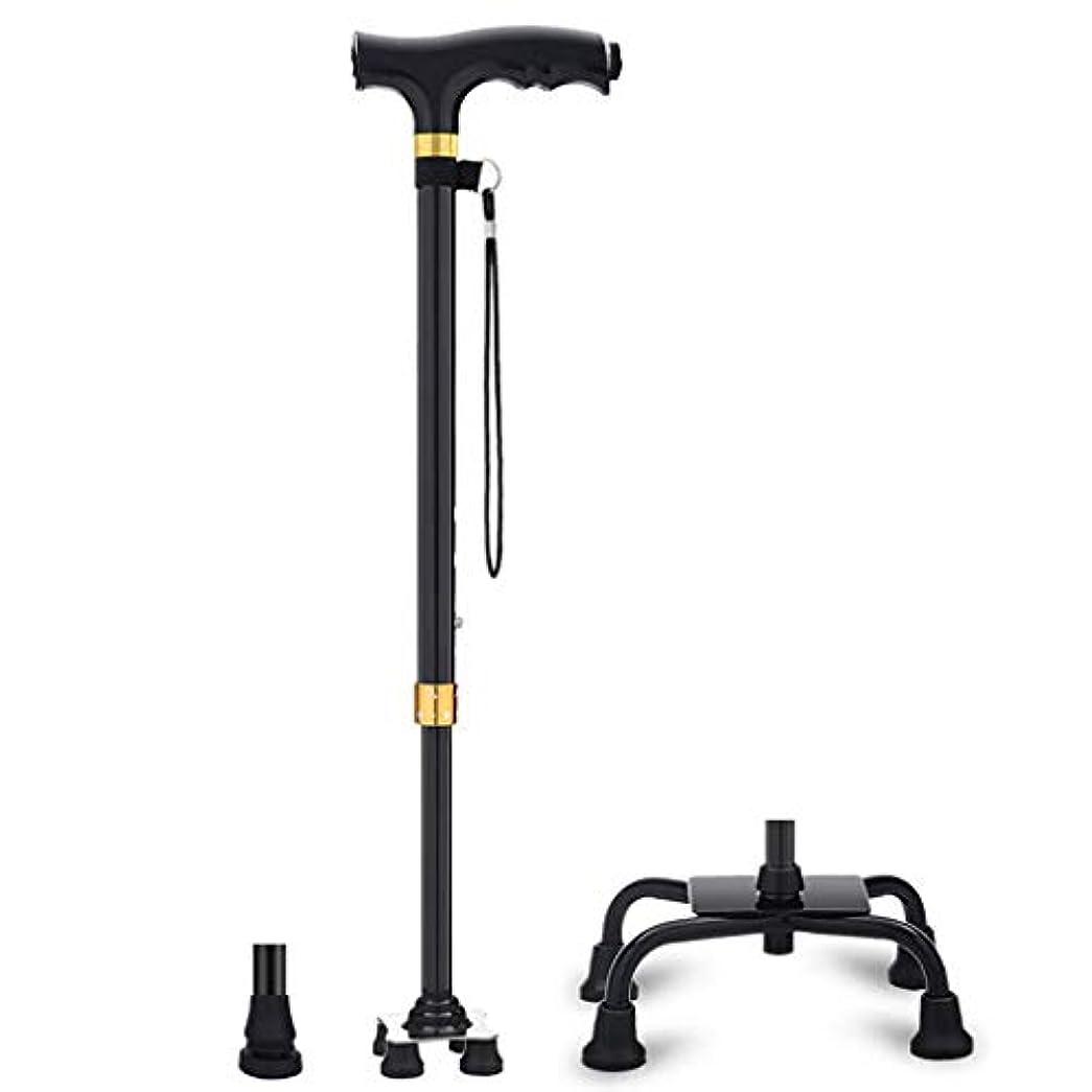 雪だるまを作る克服する悲惨なステッキ軽量アルミ合金の安全歩行杖4本付きLEDライト付き滑り止めラバーベース3ベース、重量容量150kg(サイズ:B)