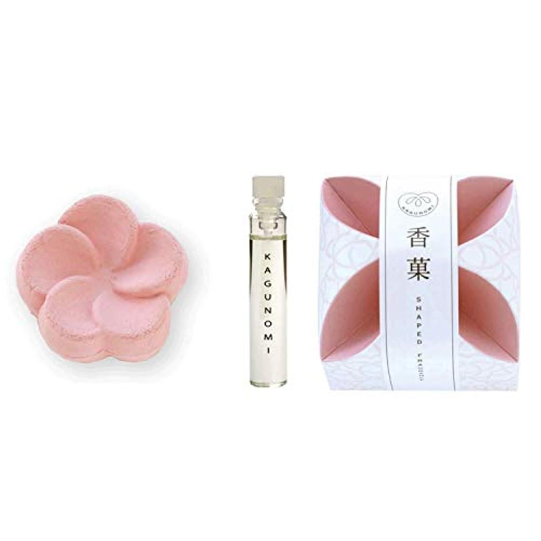 縫い目浸透する単独で香菓 うめ形(桃色)1入 オイル付