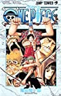 ONE PIECE -ワンピース- 第39巻