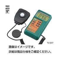 日射計 TM-207 ds-1588552