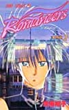 Romancers 2 (ジャンプコミックス)