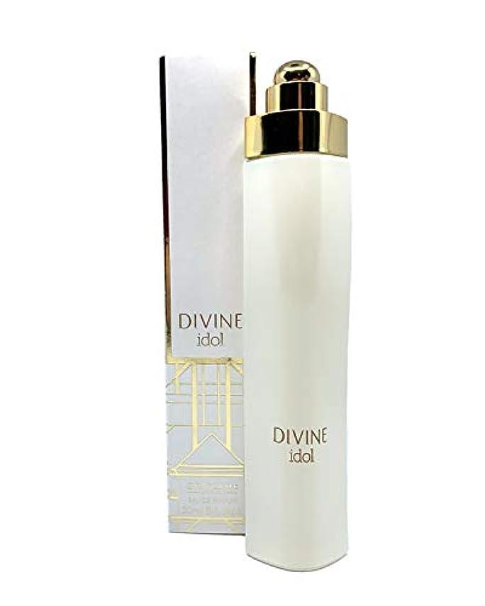 コンドームエコー教会ORIFLAME Divine Idol Eau De Parfum Natural Spray 50ml - 1.6oz
