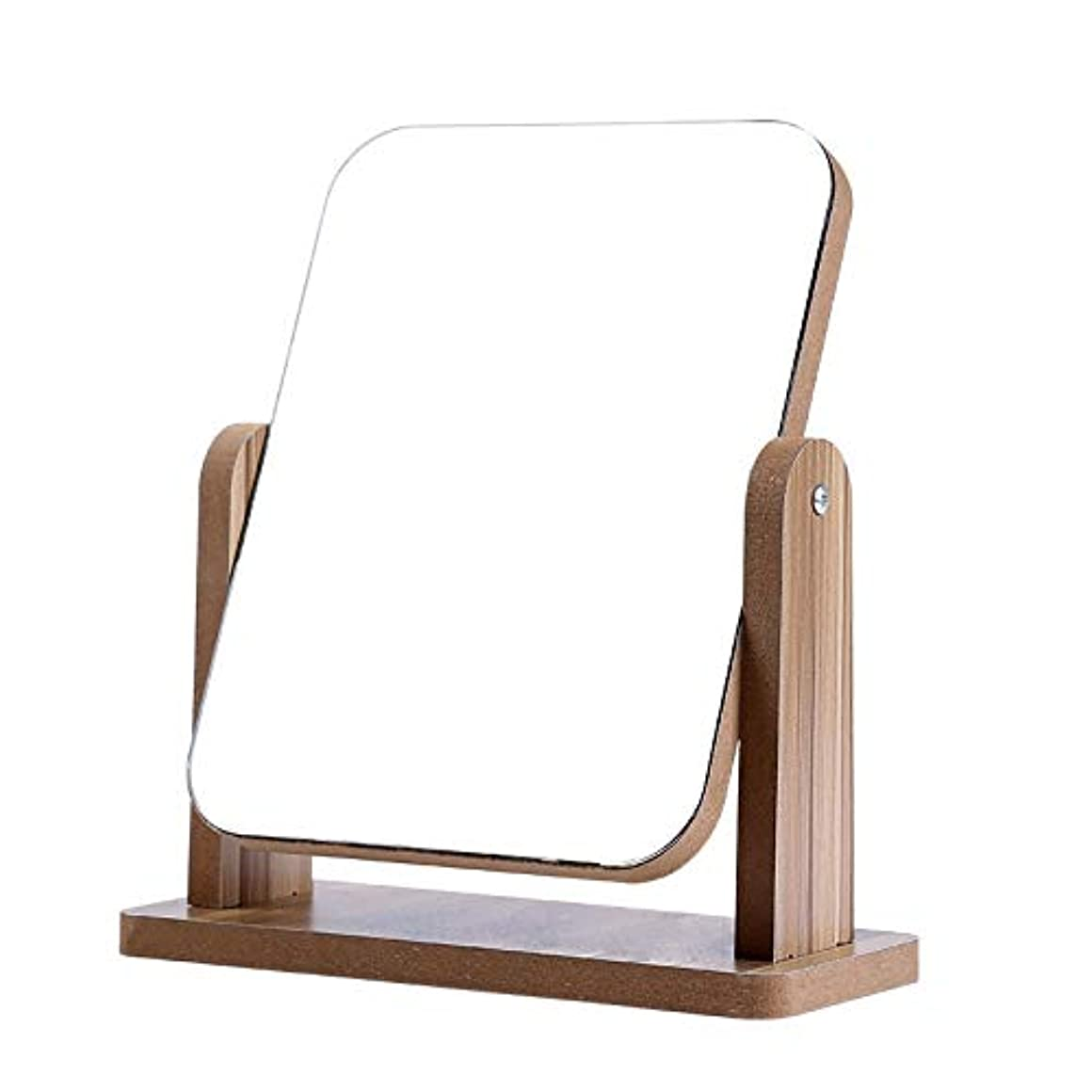 固執人工的なキュービックAnyasun 卓上ミラー 化粧ミラー メイクミラー 360度回転 スタンドミラー 化粧鏡 木目 (縦)