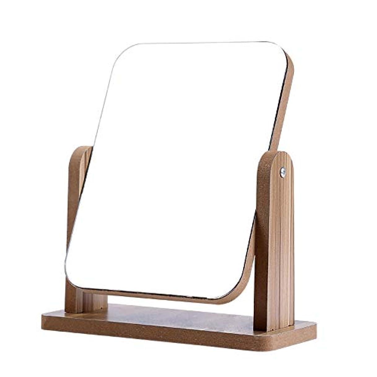 フリースライセンス沿ってAnyasun 卓上ミラー 化粧ミラー メイクミラー 360度回転 スタンドミラー 化粧鏡 木目 (縦)