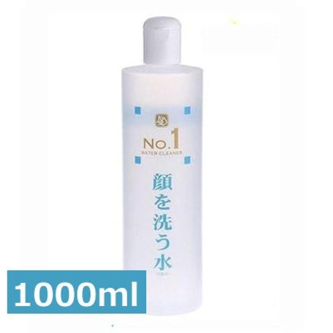 非常に着服帆顔を洗う水 No.1 1000ml×2本