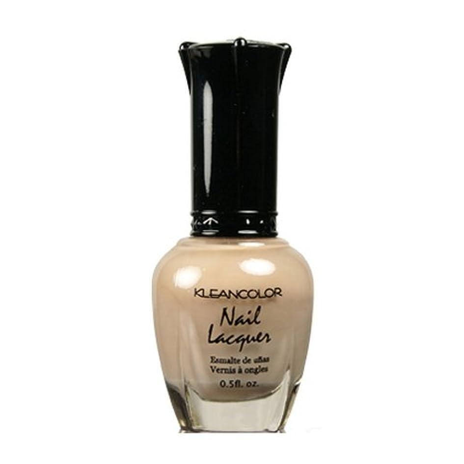 バラ色水素成人期(6 Pack) KLEANCOLOR Nail Lacquer 3 - Sheer Pastel Brown (並行輸入品)