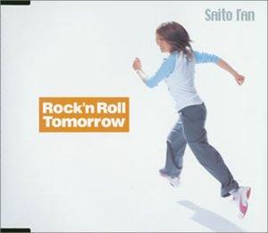 Rock'n Roll Tomorrow