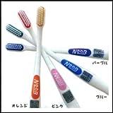 【4本セット】ネオビー歯ブラシ (パープル?ブルー?ピンク?オレンジ)