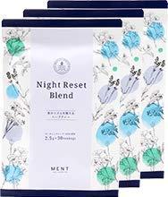 ナイトリセットブレンド 2.5g×30ティーバック×3袋 ■眠りにお悩みの方に スムーズな眠りをサポートするハーブティー (袋数)