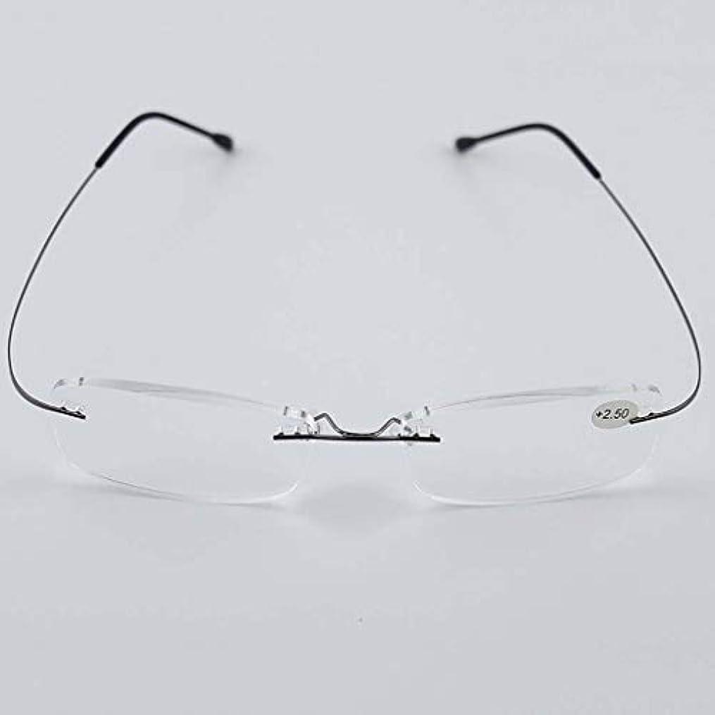 チタン合金老眼鏡,軽量 超弾性 フレームレスの読者 な 持続可能です ビジネス リーダー-銀 +1.0