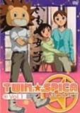 ふたつのスピカ Vol.1 [DVD]