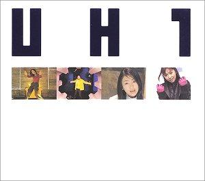 UH1 [DVD]