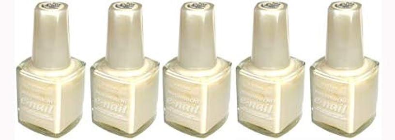 矢じり修道院現代e-nail ネイルラッカー #105 Cream Beige【5本???】