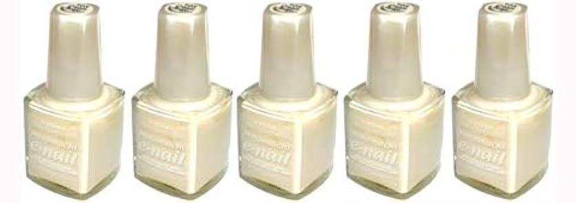 分析的シネウィ制限されたe-nail ネイルラッカー #105 Cream Beige【5本セット】