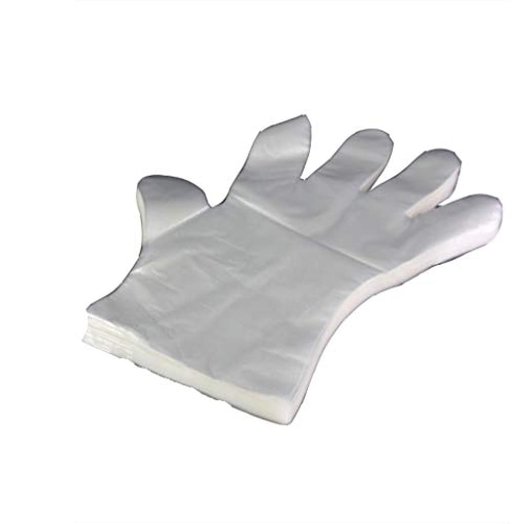 長方形下に向けます廊下使い捨て手袋PEフィルムプラスチック化粧グローブフィルム透明増粘200袋 (UnitCount : 200only)