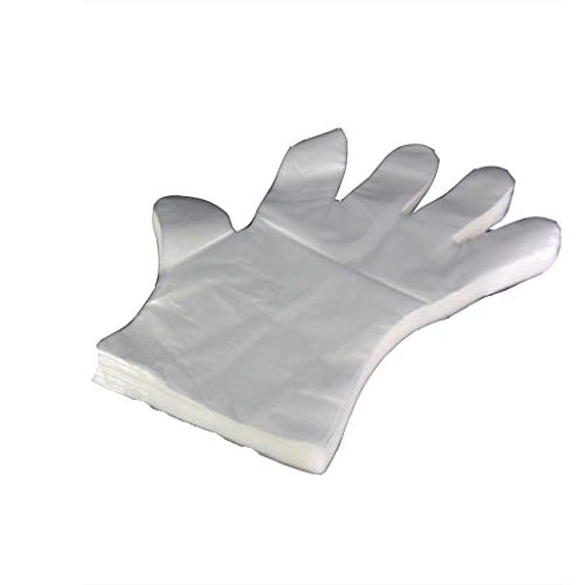 攻撃応援する頭痛使い捨て手袋PEフィルムプラスチック化粧グローブフィルム透明増粘200袋 (UnitCount : 200only)