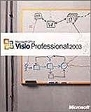 【旧商品/サポート終了】Microsoft Visio Professional 2003 英語版