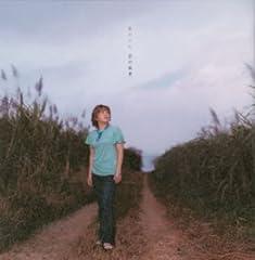 夏川りみ「いとしい人へ」の歌詞を収録したCDジャケット画像