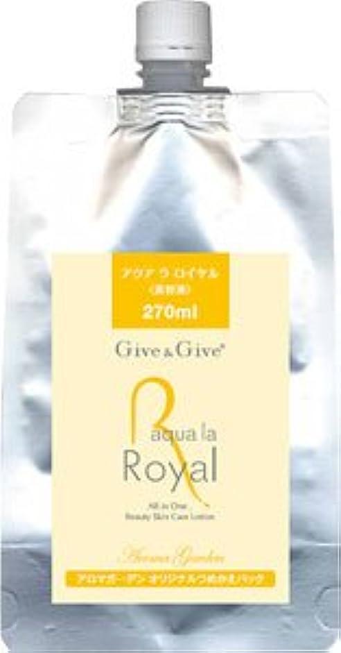 弾力性のある従来の保証金Give&Give (ギブアンドギブ) アクアラロイヤル つめかえ用 270ml