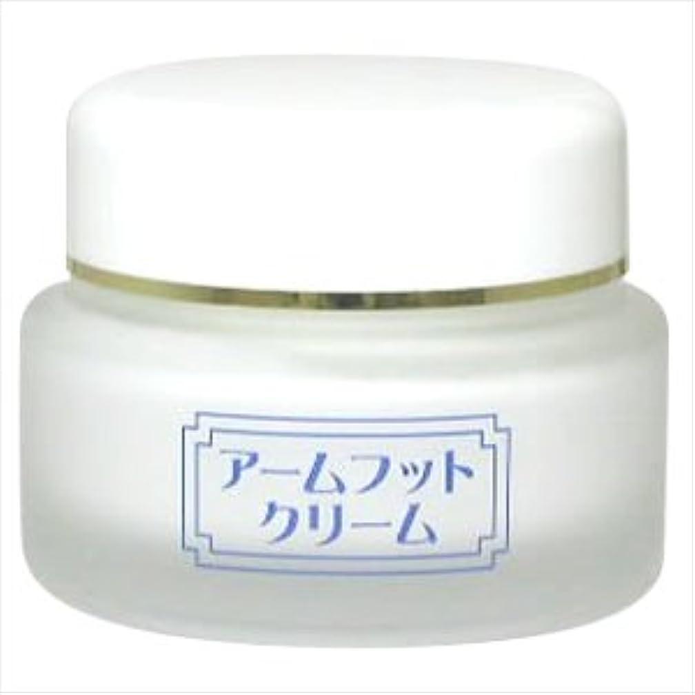 領収書工業化する目に見える薬用デオドラントクリーム アームフットクリーム(20g) (1個)