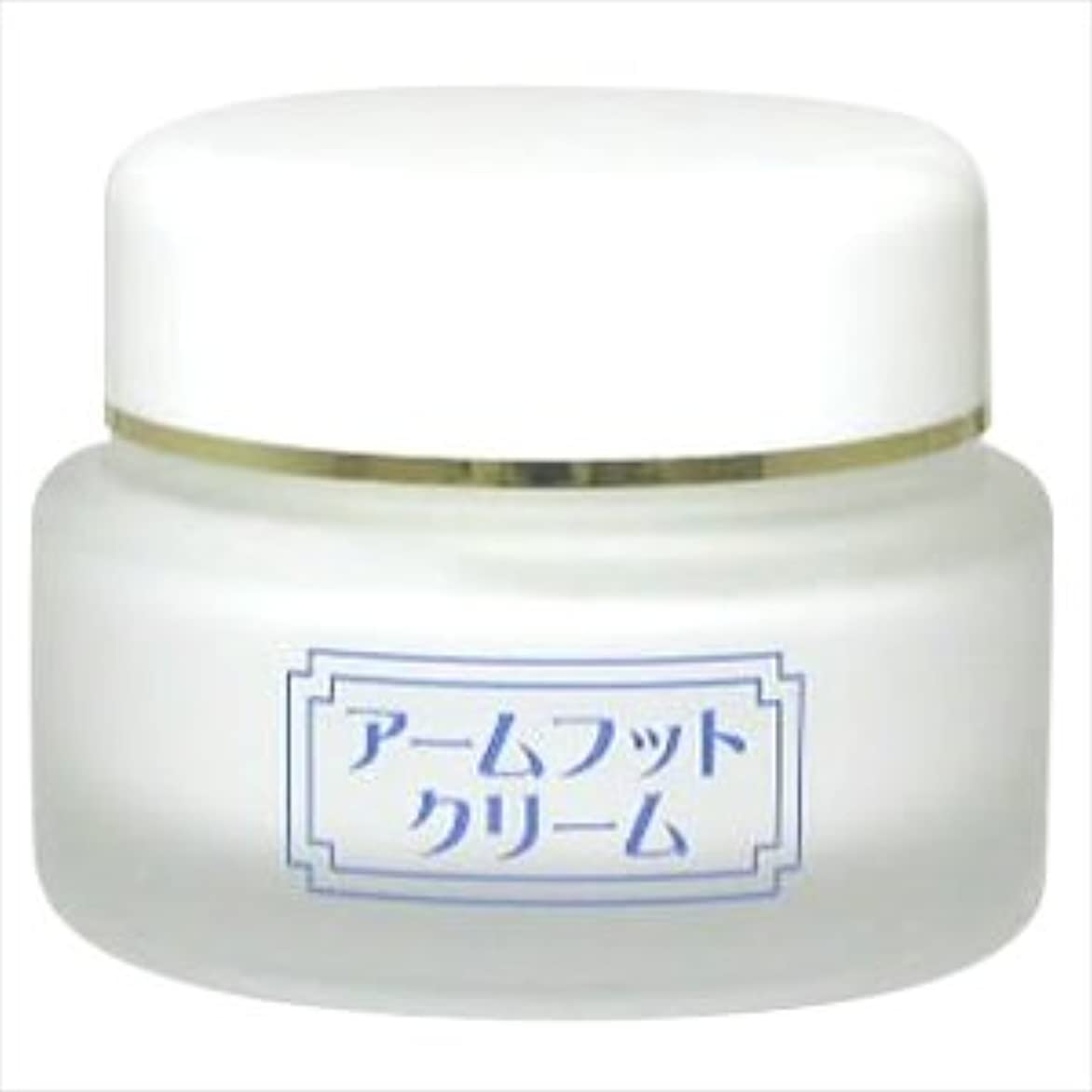 編集者彼女はくしゃくしゃ薬用デオドラントクリーム アームフットクリーム(20g) (1個)