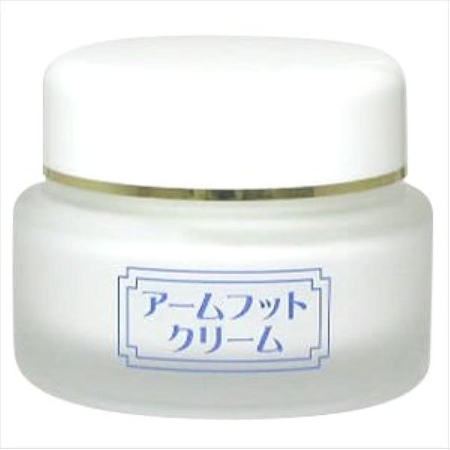 ミル上陸達成薬用デオドラントクリーム アームフットクリーム(20g) (1個)