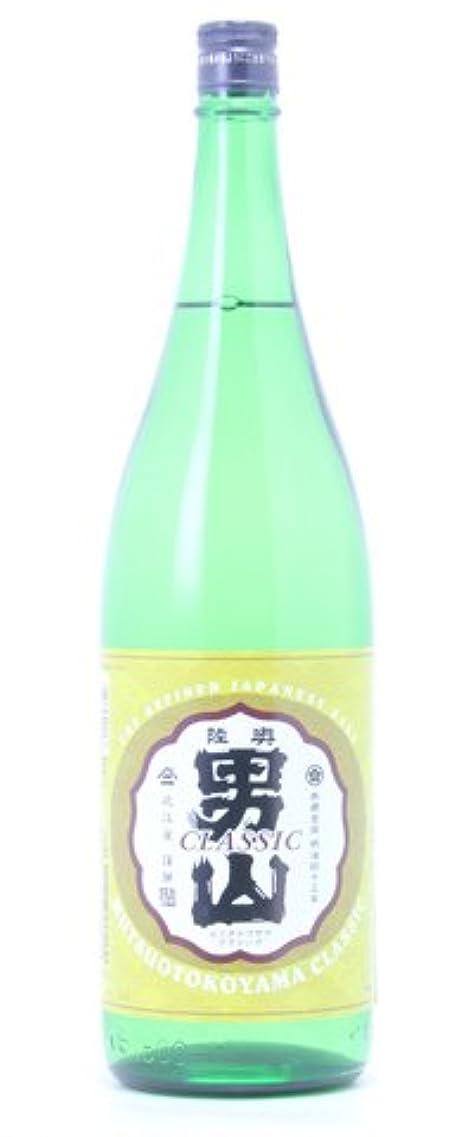 ホーム重要な役割を果たす、中心的な手段となるメナジェリー【日本酒】陸奥男山(むつおとこやま) CLASSIC 普通酒 1800ml