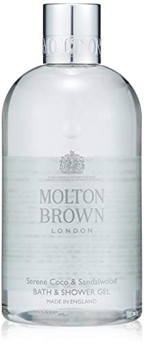 むしろびっくりする研磨MOLTON BROWN(モルトンブラウン) ココ&サンダルウッド コレクション CO バス&シャワージェル 300ml