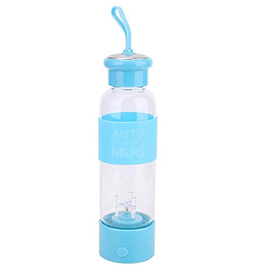 それミルクピューミキシングカップ、400ml家庭用コーヒーミルクカップ電気自動ミキシングカップ自己攪拌マグボトル(青)