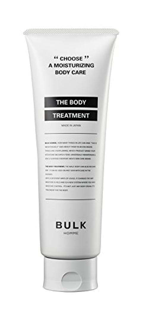 デッキ水風味【メンズ用】BULK HOMME THE BODY TREATMENT (フローラルフルーティーの香り) ボディトリートメント 250g 男性用